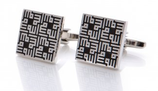 Allah Cufflings Square