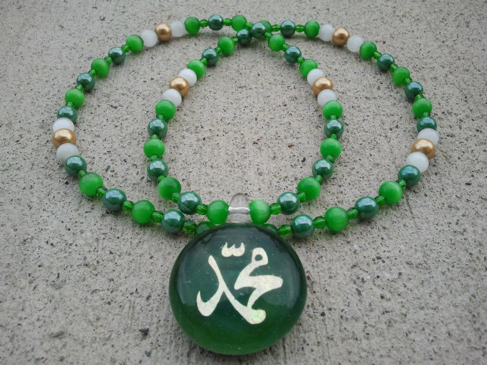 Muhammad (SAW) (PBUH) piece Green w/ white