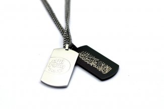 Shahada And Seal ID Tag