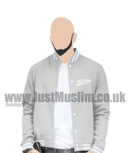 American Baseball Jacket (light Gray)