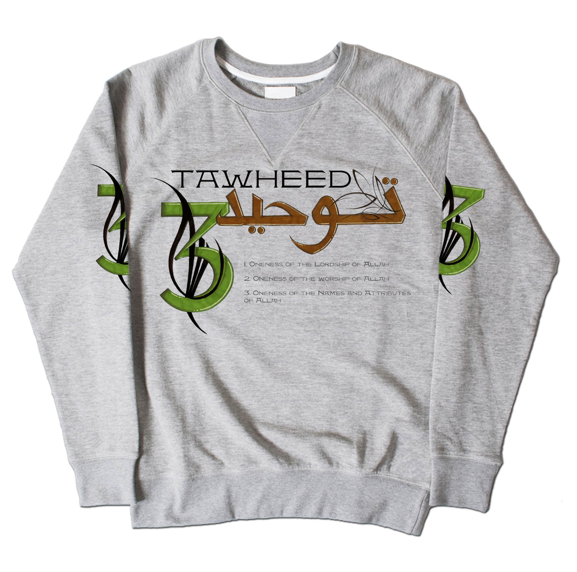Tawheed - Black