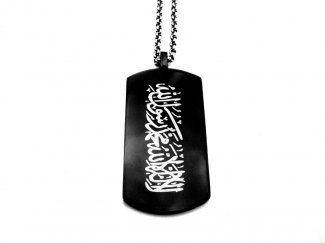 Shahada ID  Dog Tag Necklace