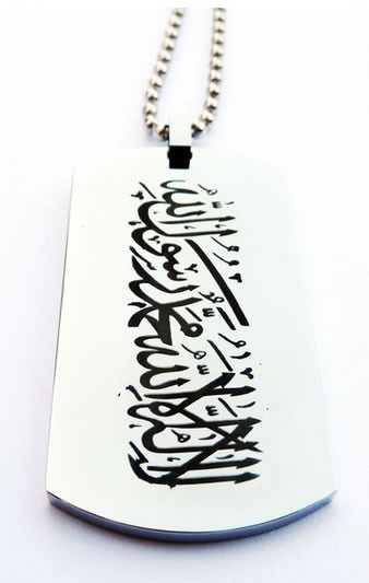 Silver Shahada ID Tag Limited Edition